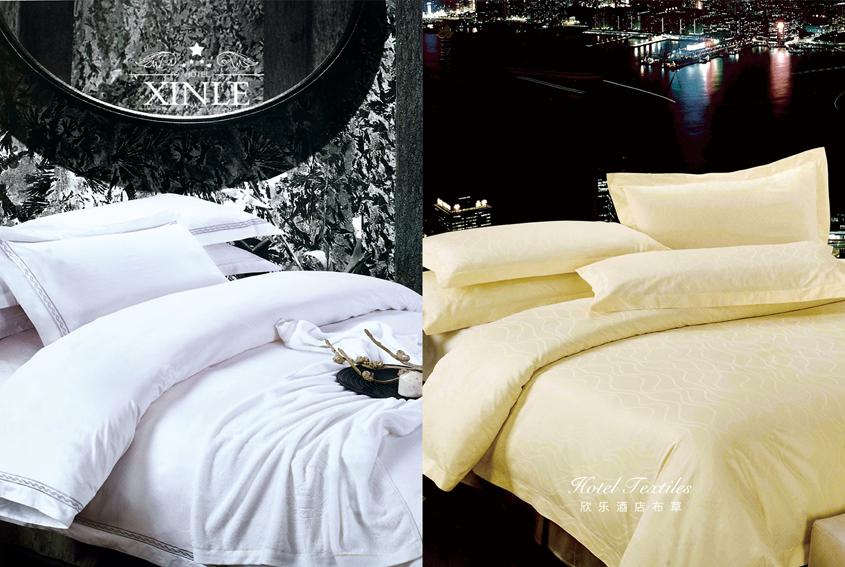 经济型酒店床品