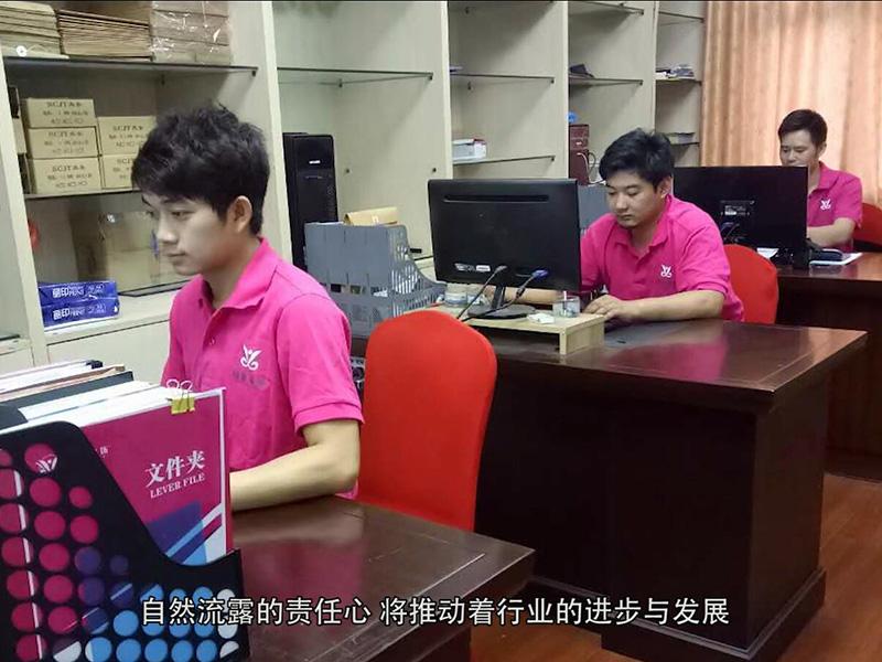 欣乐-办公环境